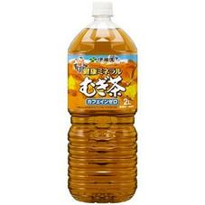 健康ミネラル麦茶 118円(税抜)