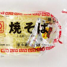 焼そば 98円(税抜)