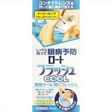 ジーフラッシュクール<医薬品> 598円(税抜)