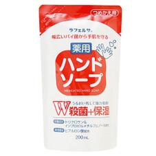 薬用ハンドソープ 58円(税抜)