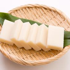 サトウの切り餅パリッとスリット 399円(税抜)
