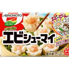 味の素・エビシューマイ 178円(税抜)