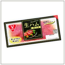 Vパック生ハムロース 278円