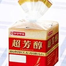 超芳醇 98円(税抜)
