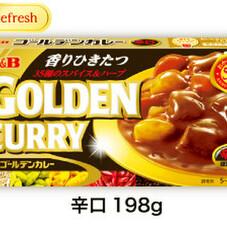 ゴールデンカレー・辛口 128円(税抜)