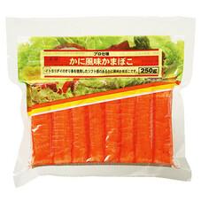 かに風味かまぼこ 298円(税抜)