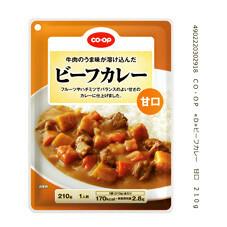 ビーフカレー甘口 338円(税抜)