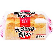 天然酵母食パン 208円(税抜)