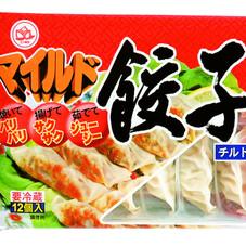 マイルド餃子 78円(税抜)