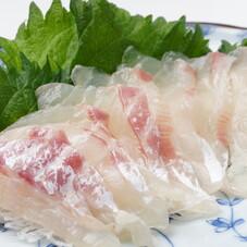 真鯛刺身 278円(税抜)