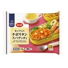 カップ入りナポリタンスパゲッティ 168円(税抜)