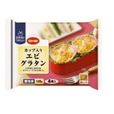 カップ入りエビグラタン 168円(税抜)