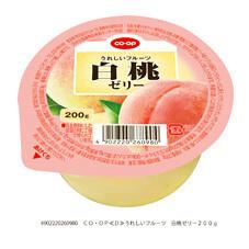 うれしいフルーツ 白桃ゼリー 88円(税抜)