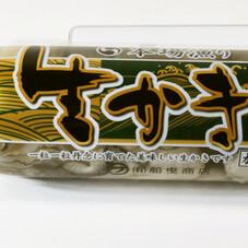 瀬戸内生かき(加熱用) 258円(税抜)