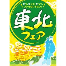 カステラ久助 295円(税抜)