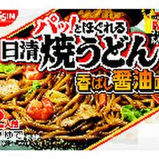 焼うどん 99円(税抜)