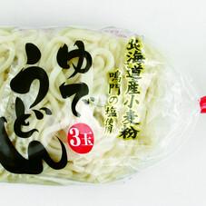 北海道産小麦使用3玉ゆでうどん 99円(税抜)