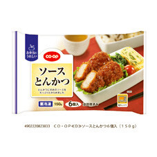 ソースとんかつ 148円(税抜)
