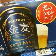 金麦 639円(税抜)