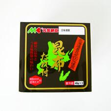 元気納豆昆布たれ付 68円