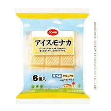 アイスモナカ 198円(税抜)
