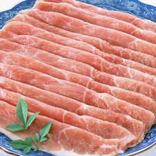 豚しゃぶしゃぶ用〔モモ肉〕 98円(税抜)