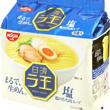 ラ王 塩 268円(税抜)