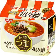 ラ王 坦々麺 268円(税抜)