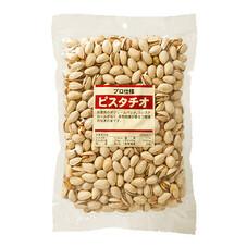 ピスタチオ 1,698円(税抜)