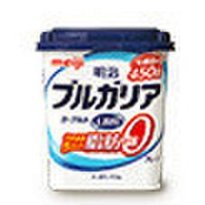 ブルガリアヨーグルト・脂肪0プレーン 128円(税抜)