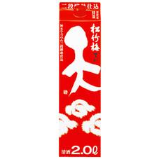 松竹梅 天 798円(税抜)