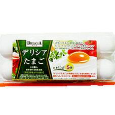 デリシアたまご 178円(税抜)