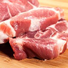 牛すね肉 159円(税抜)