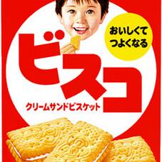 ビスコ 88円(税抜)