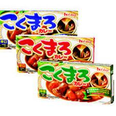 こくまろカレー・甘口 中辛 辛口 98円(税抜)