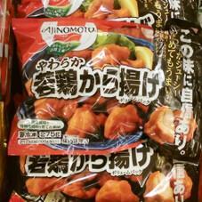 やわらか若鶏から揚げ 428円(税抜)