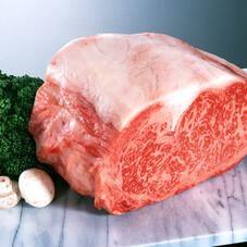 牛肉肩ロースブロック 198円(税抜)