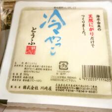 天然にがり冷奴豆腐 68円(税抜)