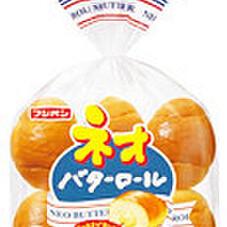 ネオバターロール 138円(税抜)