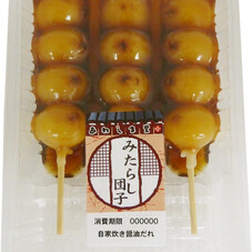 みたらし団子 78円(税抜)