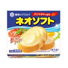 ネオソフト 178円(税抜)