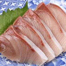 養殖かんぱち刺身 380円(税抜)
