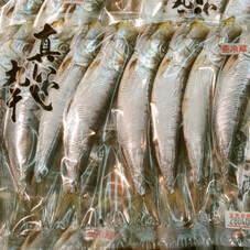 いわし丸干し 98円(税抜)