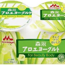 アロエヨーグルト 118円(税抜)
