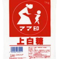 上白糖 118円(税抜)