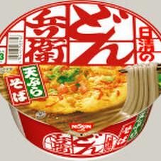 どん兵衛・天ぷらそば 98円(税抜)