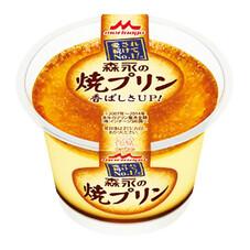 森永の焼プリン 79円(税抜)
