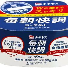 毎朝快調ヨーグルト 118円(税抜)
