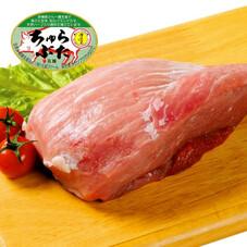 豚もも赤肉 118円(税抜)