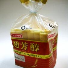 超芳醇 128円(税抜)